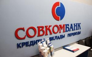 Как вернуть страховку по кредиту в Совкомбанке?